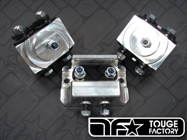 Avid Racing Billet Aluminum Motor Trans Mounts For 240sx Evo Tf Works Blog
